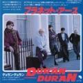 DURAN DURAN Planet Earth JAPAN 7