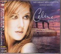 CELINE DION My Heart Will Go On JAPAN CD5 w/5 Mixes