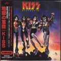 KISS Destroyer JAPAN CD Original Remaster Collection