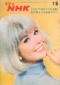 DORIS DAY Graph NHK (1/15/70) JAPAN Magazine
