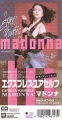 MADONNA Express Yourself JAPAN CD3