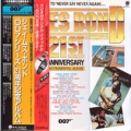 JAMES BOND 007 21st Anniversary Of James Bond Films JAPAN LP