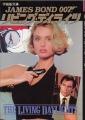 JAMES BOND 007 The Living Daylights JAPAN Pocket-Size Picture Book
