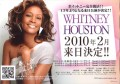 WHITNEY HOUSTON 2010 JAPAN Tour Flyer (A)