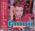 DANNII MINOGUE Baby Love JAPAN CD5