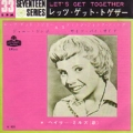 HAYLEY MILLS Let's Get Together JAPAN 7