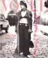 MADONNA Vogue (11/92) ITALY Magazine