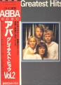 ABBA Greatest Hits Vol.2 JAPAN LP