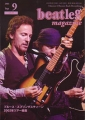 BRUCE SPRINGSTEEN Beatleg (9/03) JAPAN Magazine