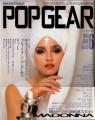 MADONNA Popgear (6/86) JAPAN Magazine