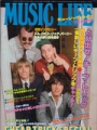 CHEAP TRICK Music Life Special JAPAN Magazine