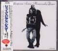 SHAKESPEARS SISTER Hormonally Yours JAPAN CD