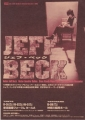 JEFF BECK Japan Tour 99 JAPAN Tour  Promo Flyer