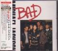 MICHAEL JACKSON Bad JAPAN CD5