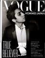 LADY GAGA Vogue Hommes Japan (Vol.5 2010/2011) JAPAN Magazine
