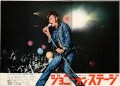 JOHNNY HALLYDAY Johnny On Stage JAPAN Movie Press Sheet