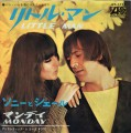 SONNY & CHER Little man JAPAN 7