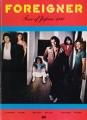 FOREIGNER 1980 JAPAN Tour Program