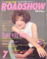 WINONA RYDER Roadshow (7/91) JAPAN Magazine