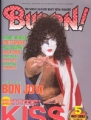 KISS Burrn (5/03) JAPAN Magazine