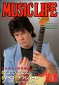 GARY MOORE Music Life (3/84) JAPAN Magazine