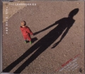 CRANBERRIES This Is The Dry EU CD5 w/5 Tracks