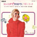 PEGGY MARCH Konnichiwa Sayonara JAPAN 7