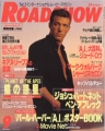 BEN AFFLECK Roadshow (9/01) JAPAN Magazine