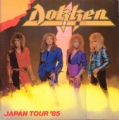 DOKKEN 1985 JAPAN Tour Program