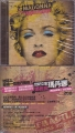 MADONNA Celebration TAIWAN 2CD Ltd.Edition Package w/Booklet