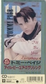 TOMMY PAGE I'll Be Your Everything JAPAN CD3