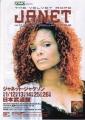 JANET JACKSON The Velvet Rope World Tour 1999 JAPAN Tour Flyer