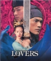 LOVERS JAPAN Movie Program ZHANG ZIYI ANDY LAU
