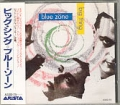 BLUE ZONE feat. LISA STANSFIELD Big Thing JAPAN CD