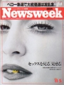 MADONNA Newsweek (11/5/92) JAPAN Magazine