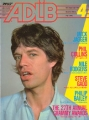 MICK JAGGER Adlib (4/85) JAPAN Magazine