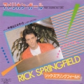 RICK SPRINGFIELD The American Girl JAPAN 7