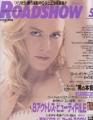 NICOLE KIDMAN Roadshow (5/03) JAPAN Magazine