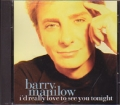 BARRY MANILOW I`d Really Love To See You Tonight USA  CD5 Promo
