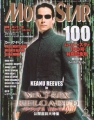KEANU REEVES Movie Star (6/03) JAPAN Magazine