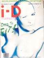 i-D (9/85) UK Magazine