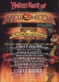 HELLOWEEN 2008 JAPAN Promo Tour Flyer