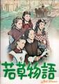 ELIZABETH TAYLOR Little Women JAPAN Movie Program