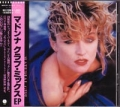 MADONNA Material Girl b/w Angel Into The Groove JAPAN CD5