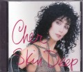 CHER Skin Deep USA CD5 Promo Only