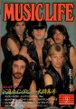 JUDAS PRIEST Music Life (9/84) JAPAN Magazine
