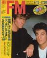 WHAM Weekly FM (7/15-28/85) JAPAN Magazine