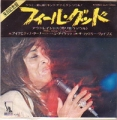 IKE & TINA TURNER Feel Good JAPAN 7''