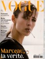SOPHIE MARCEAU Vogue (8/03) FRANCE Magazine