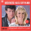 OLIVIA NEWTON-JOHN & DAVID FOSTER The Best Of Me JAPAN 7